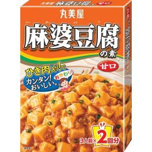 幅広い世代に支持されている味わい。丸鶏スープの、まろやかなコクがひろがります。【名称】まあぼ豆腐のも...