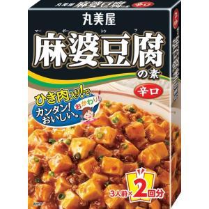 本格中華醤に、贅沢な香味油。辛さの中のコクと深みが楽しめる、大人の味わいです。【名称】まあぼ豆腐のも...