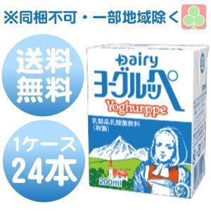 1本約79円 送料無料 同梱不可 大人気 乳酸飲料 南日本酪...
