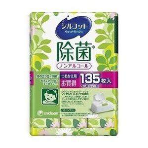 シルコット 除菌ウエットティッシュノンアルコールタイプ詰替え ( 45枚入×3個パック )|petslove