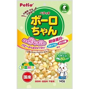 ペティオ ボーロちゃん 野菜Mix 140g|petslove