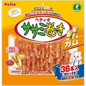 PETIO ペティオ ササミ巻きガム36本(18本x2袋)