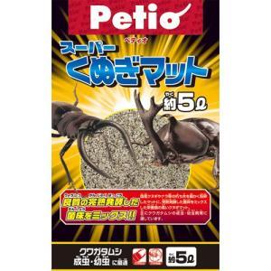 ペティオ スーパーくぬぎマット 5L petslove