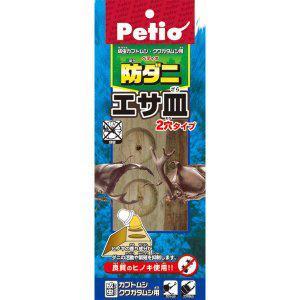 ペティオ 防ダニエサ皿 2穴|petslove