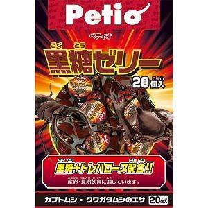 ペティオ 黒糖ゼリー 20個入|petslove