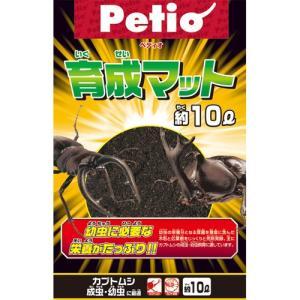 ペティオ 育成マット 10L petslove