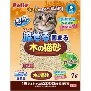 流せる固まる木の猫砂   7L|petslove