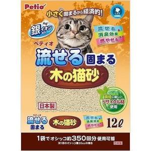 ペティオ 流せる固まる木の猫砂 12L|petslove