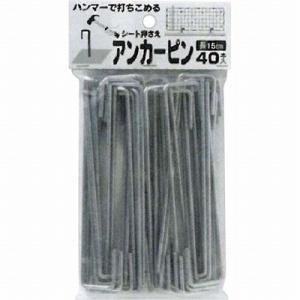 渡辺泰 アンカーピン 15cm 40P|petslove