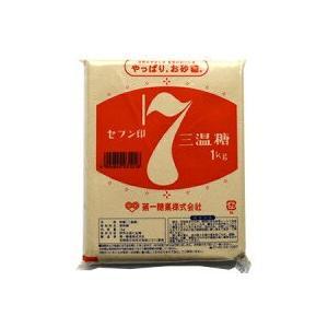 セブン印 三温糖 1kg