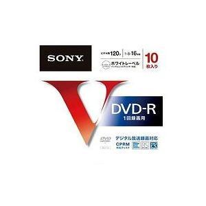 【 商品説明 】 ●デジタル時代に対応したCPRM対応 -Rディスク ●レーベル面に印刷できるインク...