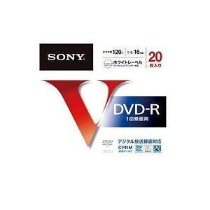【 商品説明 】 ●1回のみの録画が可能なDVD-Rです ●デジタル時代に対応したCPRM対応 -R...