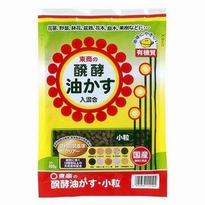 新・醗酵油粕 600G 小粒 petslove