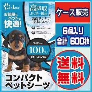 ペットシーツ ワイド 600枚 薄型シーツ ペットシーツ ペットシーツワイド Pet'sLove薄型ペットシーツワイド 100枚 ×6ケース 1200枚|petslove