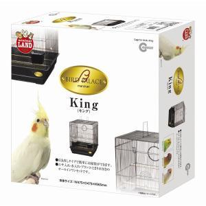 バードパレス キング とりかご 鳥カゴ|petslove