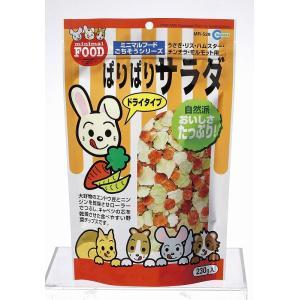 ぱりぱりサラダ230g|petslove