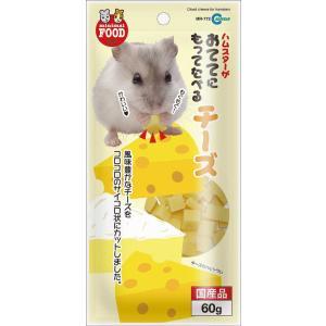 おててにもってたべるチーズの商品画像