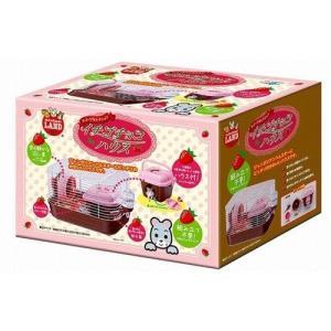 ハムちゃんのイチゴチョコハウス|petslove
