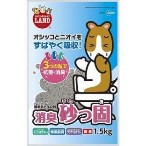 消臭砂っ固1.5kg|petslove