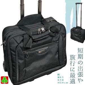 ビジネスキャリー BT−6 ブラック 軽量型 ナイロン 約1〜2泊用 短期旅行 コンパクト トラベル キャリーケース|petslove