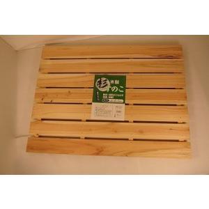すのこ スノコ お買い得 天然木 杉 すのこ 7枚打ち サイズ 幅約85x奥行65x高さ3,5cm