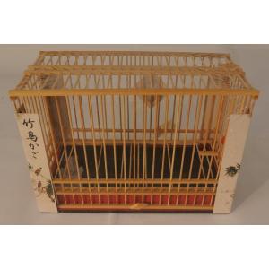メジロ カゴ 目白 籠 メジロカゴ メジロ籠 【とりかご】野鳥かご・竹籠Pet's Love SHOとりかご赤底9寸 S93-33|petslove