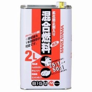 丸山 混合ガソリン2L 赤缶|petslove
