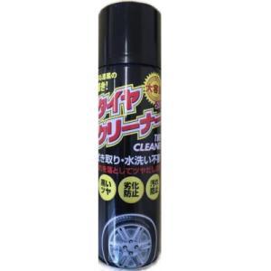 日新商会 タイヤクリーナー 500ml NS-58|petslove