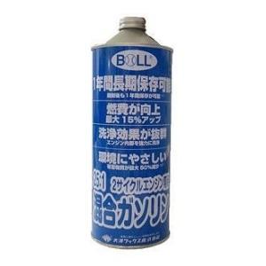 大澤ワックス 混合ガソリン 1L|petslove