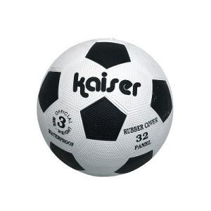 Kaiser(カイザー) ゴムサッカーボール 3号 KW-201 |petslove
