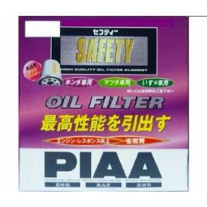 PIAA (ピア) オイルフィルター SAFETY PH8  |petslove