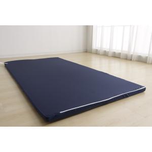 体を優しく支える高反発ウレタンフォームマットレス アイリスオーヤマ マットレス 高反発 厚さ4cm セミダブル  ネイビー MAK4-SD ネイビー セミダブル petslove