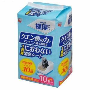 猫トイレ用脱臭シート10枚  TIH−10C|petslove