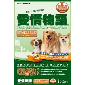安心国産フードイースター愛情物語DFビーフ&緑黄色野菜味6.5kg|petslove
