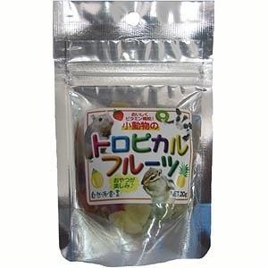 自然派 トロピカルフルーツ 30g|petslove