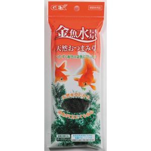 金魚水景 天然おつまみ草 petslove