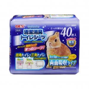 GEX TB清潔消臭トイレシーツ 40枚の関連商品9