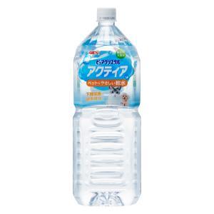 ペット用飲料水 天然水 超軟水 体にやさしい超軟水 岐阜養老山系の清くおいしい水