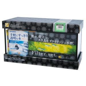 【お買い得な水槽セット】レグラスF−40S/B フィルターセット petslove
