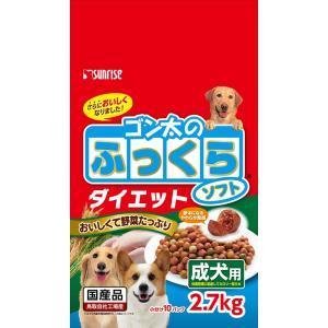 ソフトタイプ ドッグフード サンライズ ゴン太のふっくらソフト ダイエット 成犬用 |petslove