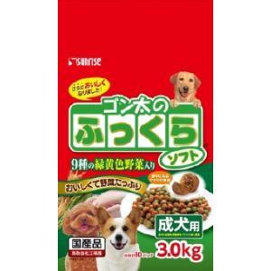 ソフトタイプ ドッグフード サンライズ ゴン太のふっくらソフト 9種の緑黄色野菜入り 成犬用 3.0kg|petslove
