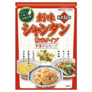 ●原材料 食塩、デキストリン、動植物油脂、砂糖、畜肉エキス、小麦粉、香辛料、ネギパウダー、野菜エキス...