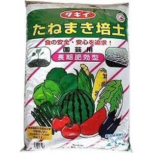 タキイ種まき培土園芸用 20L|petslove