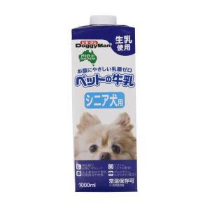 ・オーストラリア産の生乳から作った、生乳そのままの風味が生きているシニア犬用の牛乳です。・おなかにや...