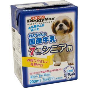ドギーマン わんちゃんの国産牛乳 7歳からのシニア用 200ml|petslove