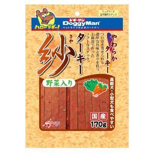 ターキー紗 野菜入り 170g|petslove