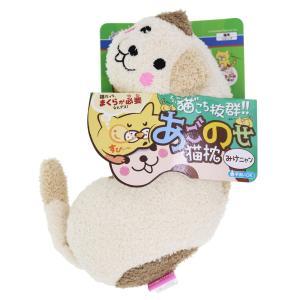あごのせ猫枕 みけニャン|petslove