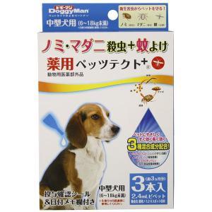 ドギー薬用ペッツテクト+ 中型犬用 3本入