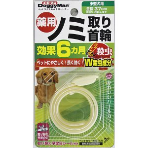 ドギーマン 薬用ノミ取り首輪+蚊よけ 小型犬用