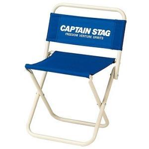 キャプテンスタッグ ホルン レジャーチェア 中 マリンブルー M-3905 CAPTAIN STAG